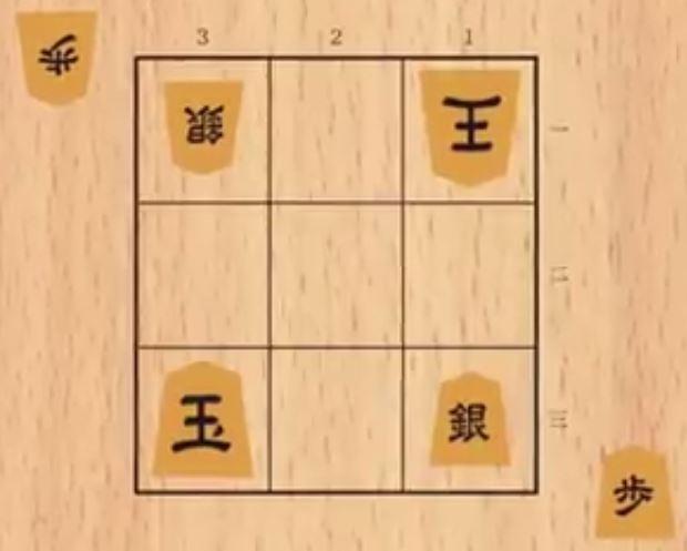 9masuShogiP2.JPG