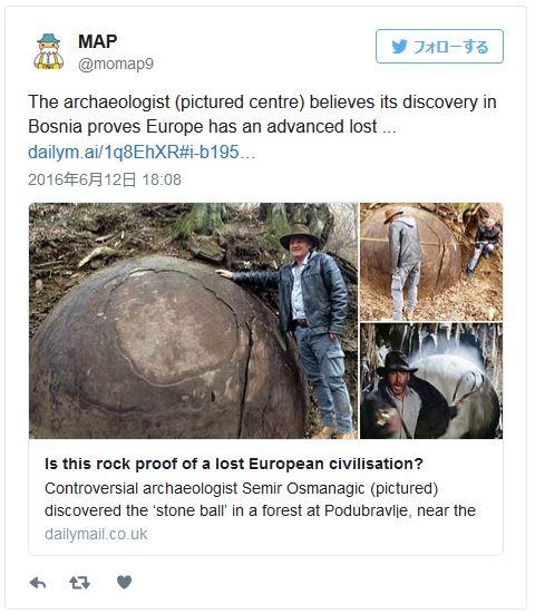 StoneBosnia.JPG